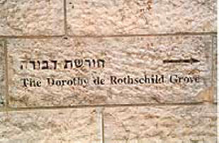 58 05rothschild1 Sinister Sites   Israel Supreme Court