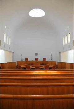 courtroom Sinister Sites   Israel Supreme Court