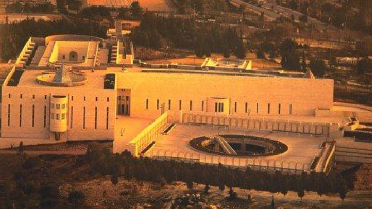 Sinister Sites - Israel Supreme Court
