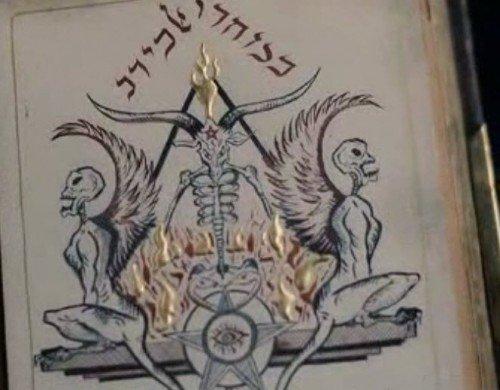 sherlock111 e1265672267752 The Occult Symbolism of Sherlock Holmes