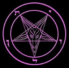Gigantic Pentagram Found in Kazakhstan - Can Be Seen in Google Maps