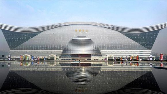 "China recently unveiled the world's largest building. The cleverly placed reflective pool makes the building look like one giant eye. The name of the building is also very NWO-ish:  ""New Century Global Centre"". Illuminati symbolism is popping up everywhere."