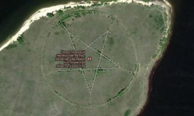 Gigantic Pentagram Found in Kazakhstan - Can Be Seen in Google Maps