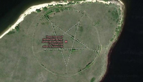 Gigantic pentagram found in kazakhstan can be seen in google a gigantic pentagram was found in google maps in an isolated region of kazakhstan west of the city of lisakovsk coordinates 52 28 4714 gumiabroncs Gallery