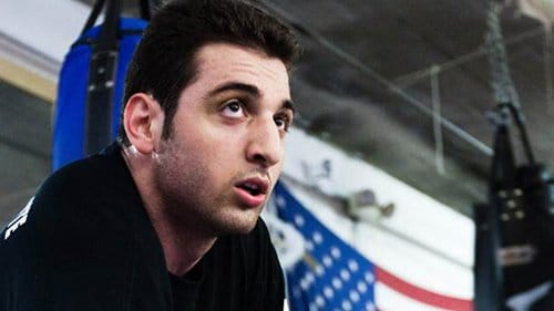 "Boston Bombings: Tamerlan Tsarnaev Claimed He Was Victim of ""Majestic Mind Control"""