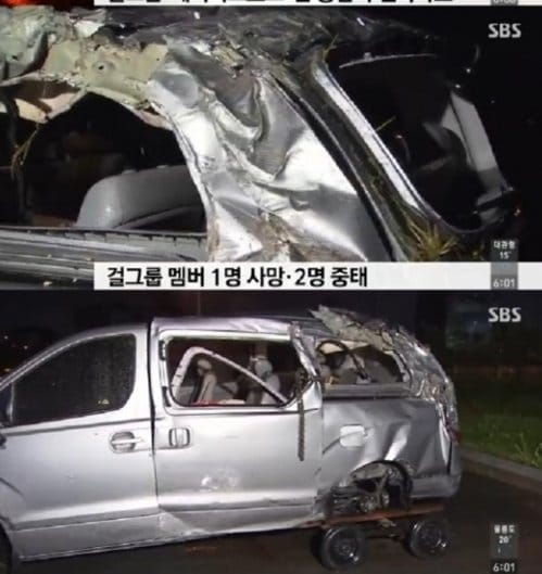 Pictures of the van used by Ladies' Code. One of the rear wheels completely flew off the vehicle.