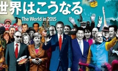 leadeconomist 1 The Economist 2015 Cover is Filled With Cryptic Symbols and Dire Predictions