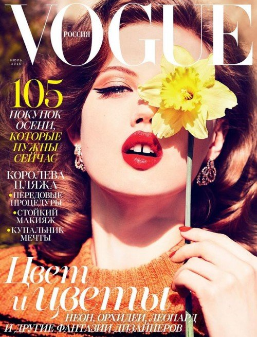 The One-Eye sign on the cover of Vogue Russia.