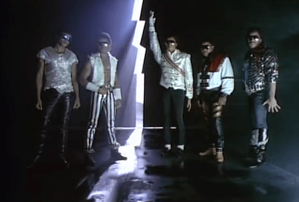 """Torture"" : A Creepy Video About the Jacksons Being Subjected to Mind Control"