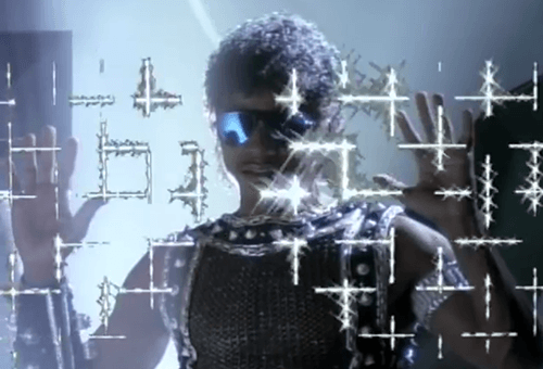 """""""Torture"""" : A Creepy Video About the Jacksons Being Subjected to Mind Control"""