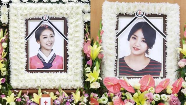 RiSe and Eunb's memorials.