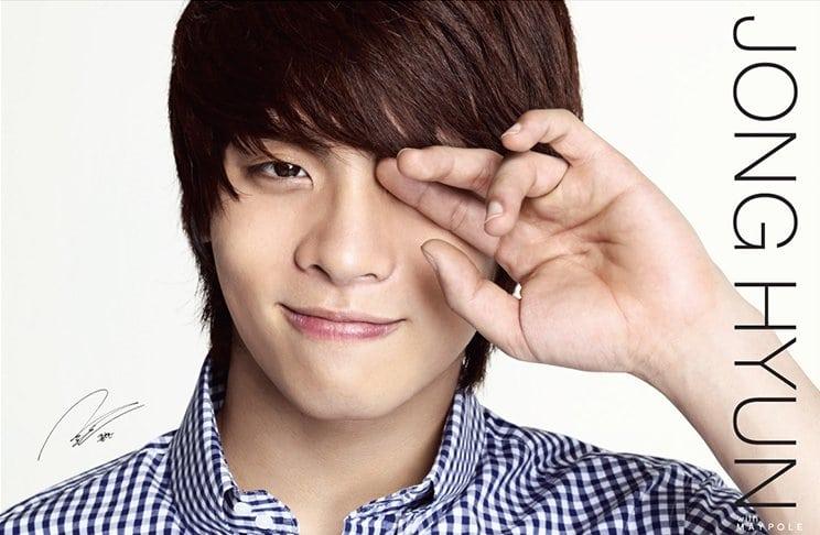 leadjong2 K-Pop Star Jonghyun Found Dead at 27 of Apparent Suicide