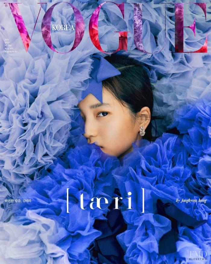 vogue korea 2020 july 01 fullsize e1594145428195 Symbolic Pics of the Month 07/20