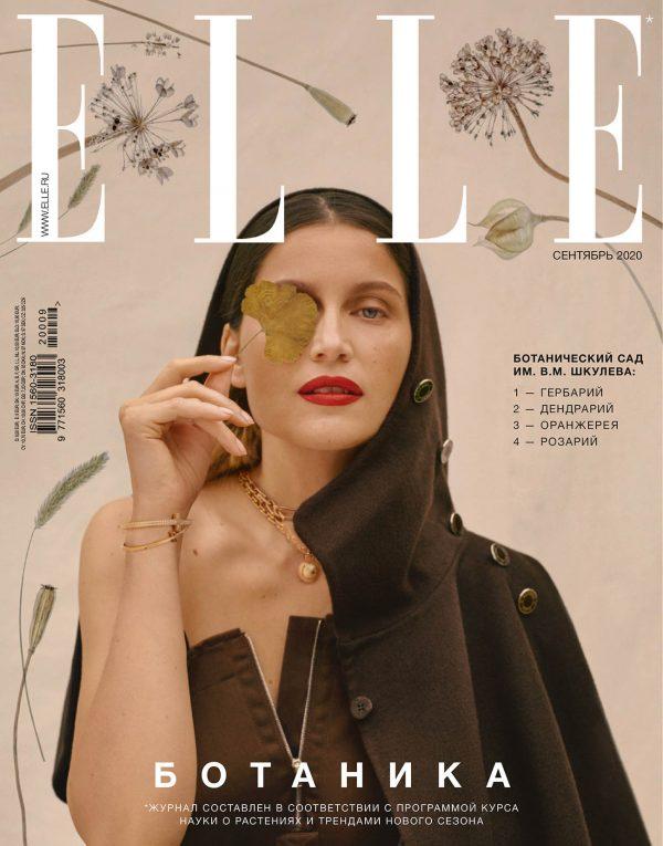 https://vigilantcitizen.com/wp-content/uploads/2020/09/Laetitia-Casta-covers-Elle-Russia-September-2020-by-Studio-LEtiquette-1-e1600884772734.jpg