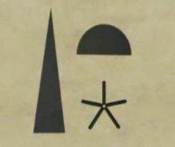 siriushieroglyph1 e1304782865737 The Occult Symbolism of the Vatican's 2020 Nativity Scene