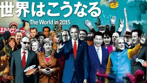 """leadeconomist 1 """"What is the Great Reset?"""": A Blatant Propaganda Video by the World Economic Forum"""