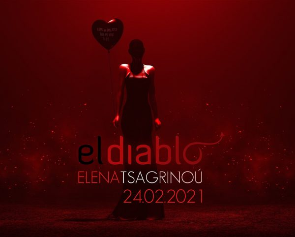 """IMG 20201217 173523 7 3200x1680 c e1615473978141 Eurovision Song """"El Diablo"""" Sparks Protests for its Satanic Message"""