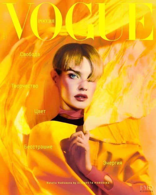 vogue russia 2021 march 03 fullsize e1619117796295 Symbolic Pics of the Month 04/21