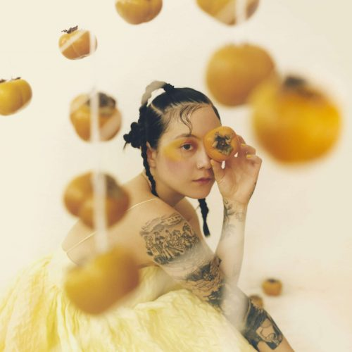 Japanese Breakfast Jubilee Album Art scaled e1623689302486 Symbolic Pics of the Month 06/21