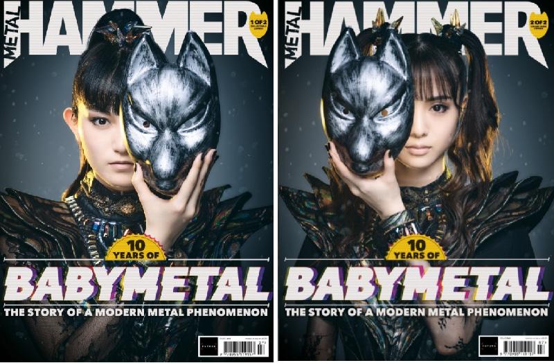 babymetal Symbolic Pics of the Month 07/21