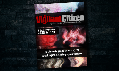 cover2022 The VC E-Book 2022 Edition is Out - Download it Today!
